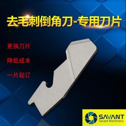 正反去毛刺倒角刀刀片 去毛刺倒角刀专用刀片 进口材质数控刀片