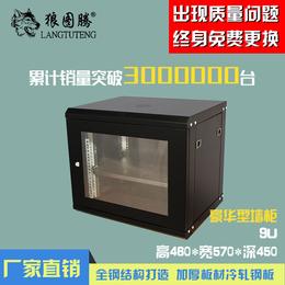 狼图腾机柜H9U黑色优质小型壁挂墙柜交换机网络机柜厂家直销