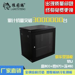 狼图腾机柜H12U黑色****小型壁挂墙柜交换机网络机柜厂家直销