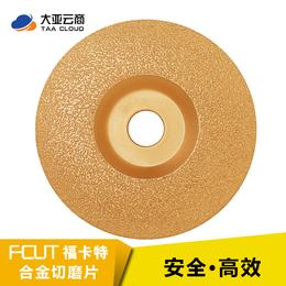 大亚福卡特合金磨片采用钎焊工艺打磨无粉尘