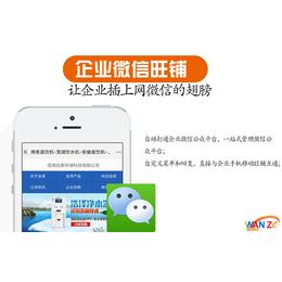 网络营销平台-网络营销-安徽万泽网络营销电话