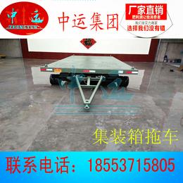 专业定制10吨平板拖车厂区平板拖车拖车板车厂家