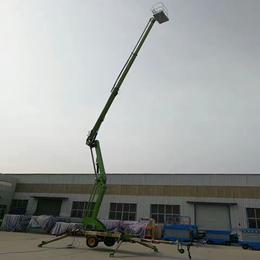 14米曲臂升降车 10米高空作业平台厂家供应