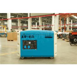 油冷8kw静音柴油发电机