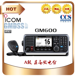 ICOM GM600船用A级甚高频无线电装置