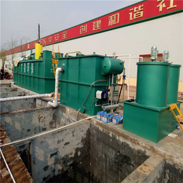 诸城广晟环保_洗碗厂污水处理设备厂家_洗碗厂污水处理设备