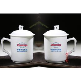 供应企业礼品茶杯定制厂家 企业定制陶瓷茶杯