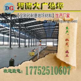 河南金刚砂耐磨地坪材料生产河南金刚砂价格河南金刚砂施工缩略图