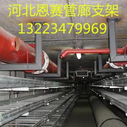 管廊支架安装施工方案