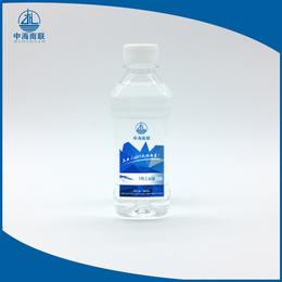 福建溶剂油D40 优质环保缩略图