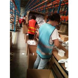 搬运工,装卸工,上海捷昕物流(查看)