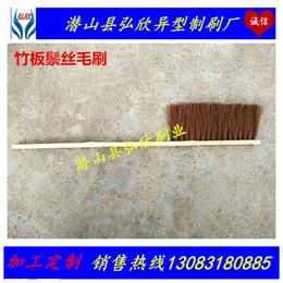 厂家直销弘欣棕丝竹板刷 车间除尘刷 纯手工棕丝刷