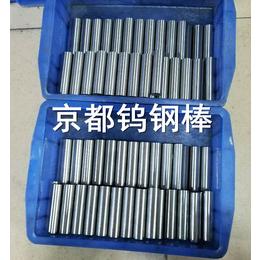 广东供应瑞士进口钨钢RX10硬质合金价格行情