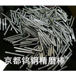 供应瑞士进口钨钢RX15硬质合金含钴量15硬度90.4HRA