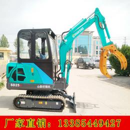 装修用小型挖掘机  农用小型挖掘机 破碎头安装小型挖掘机