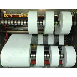 厂家供应美纹纸不干胶  强粘美纹纸 可定制生产