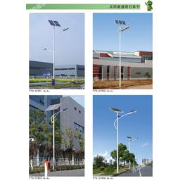 遵化农村太阳能路灯厂家直销LED路灯安装销售楷举制造