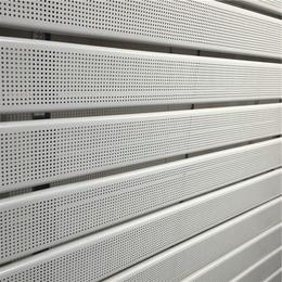 定制招牌铝扣板 四川自贡铝扣板 白色条形铝扣板