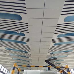 收费站吊顶 白色条形铝扣板 R型圆弧铝天花