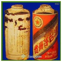 合肥烟酒回收_烟酒回收机构_合肥烟酒(优质商家)