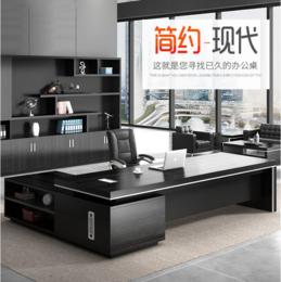 北京办公老板台销售简约大班桌销售稳重老板台厂家直销办公家具