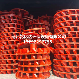 浮选机叶轮 可定做异形叶轮 聚氨酯浇注叶轮