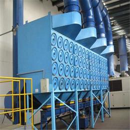 单机滤筒除尘器的结构