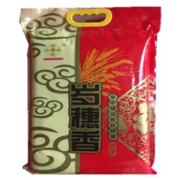 岁穗香香米出售 3KG