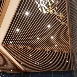 武汉商场大堂格栅吊顶 木纹铝格栅 葡萄架