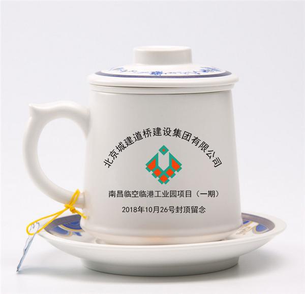 定制礼品:南昌临空临港工业园