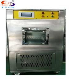 高低温湿热老化测试qy8千亿国际高低温湿热老化检测箱高低温老化机厂家