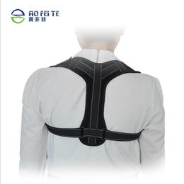 奥非特 新款背部开胸扩肩矫正矫姿带 十字形简单便携驼背矫正带