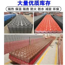 pvc塑料瓦片 隔热石棉瓦 厂家定制梯形防腐彩钢瓦缩略图