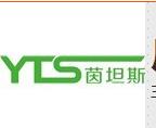 广东茵坦斯能源科技有限公司