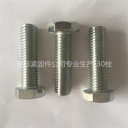石标牌M6-M200 Q235普通材质4.8级30栓生产厂家