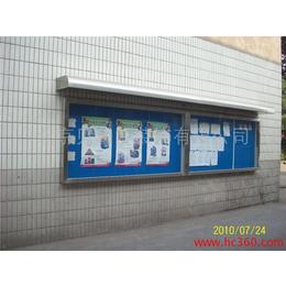 幼儿园不锈钢宣传栏_好亮捷不锈钢(推荐商家)