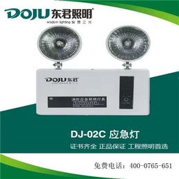 应急标志灯型号_鑫昇华光电(在线咨询)_晋中应急标志灯