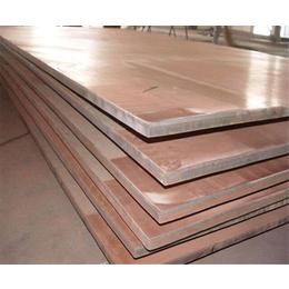 广东铜钢复合板-铜钢复合板规格-宝鸡西贝金属(推荐商家)