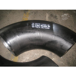 烟台供应Q235B碳钢无缝弯头批发零售