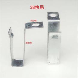 龙骨辅助材料缩略图