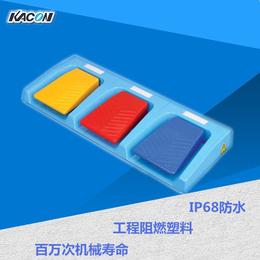 供应凯昆M532508A防水型带线塑料医用脚踏开关