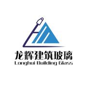 丰城市龙辉建筑有限公司