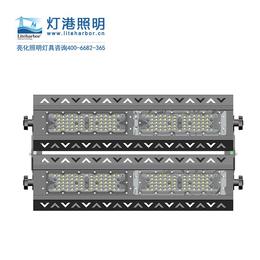10w led投光灯12v|灯港照明|长乐投光灯