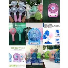 深圳迷你usb充电小风扇工厂直销全国包邮发货