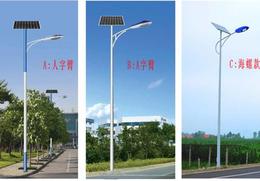 太阳能路灯的价格-欧可光电(在线咨询)-张公镇太阳能路灯