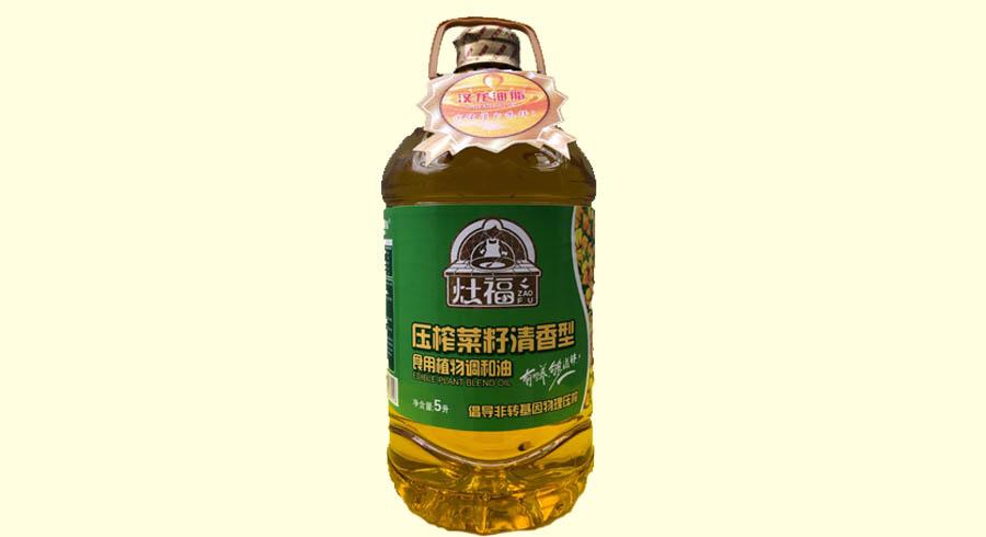 灶福-压榨菜籽清香型食用植物调和油