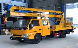 18米-28米高空作业车图片配置参数厂家直销价格