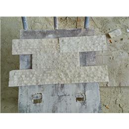 大理石文化砖 斧劈凹凸石厂家销售  展现返朴归真质朴无华的美
