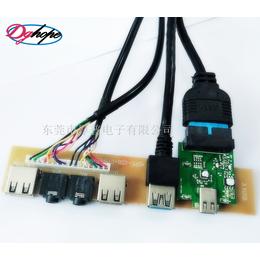 源头厂家USB Type-c高速率电脑前置面板挡板线
