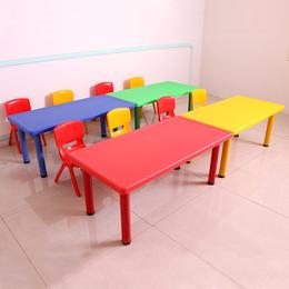 幼儿园塑料桌子早教培训学习玩具长方形桌子升降吃饭儿童桌椅套装
